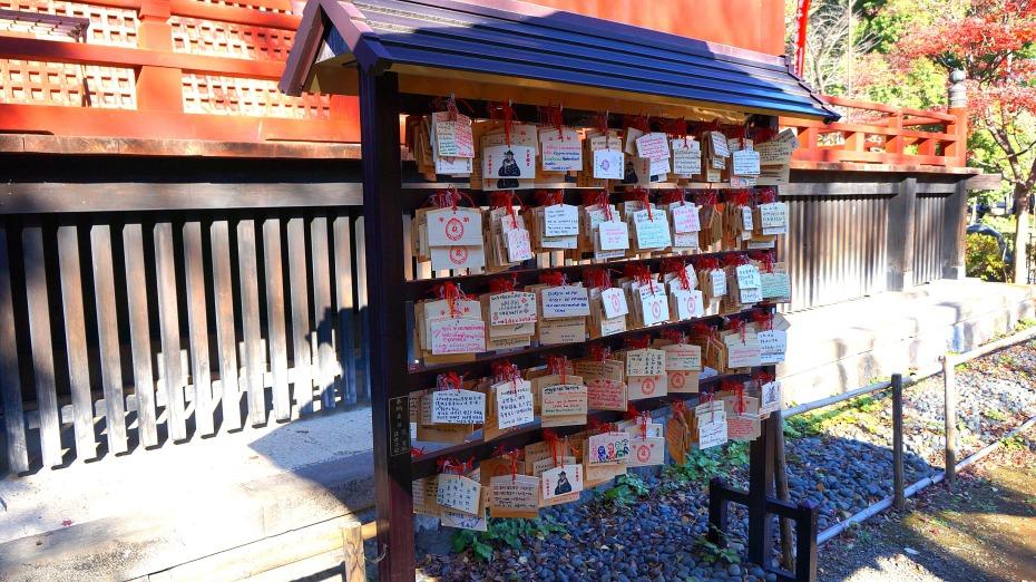 1507 Ueno Park 8 2