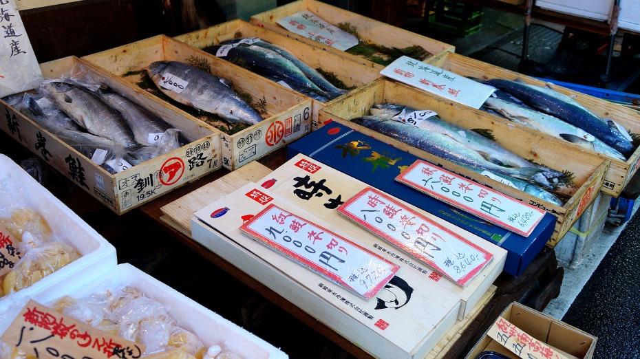 405 Fish Market 6 2